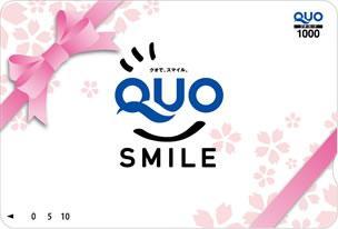 【朝食付】もらって嬉しい!QUOカード3000円付♪画像