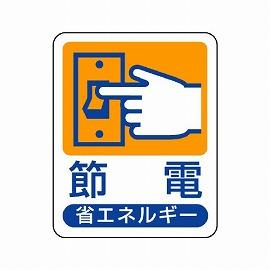 【20:00以降チェックイン限定 】ECOプランイメージ