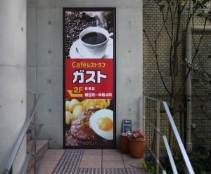 シンプル&ステイ(ご朝食付)イメージ
