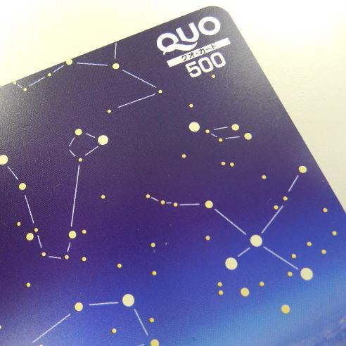 【QUOカード500円付(素泊り)】使い勝手良好!QUOカード付きプランイメージ